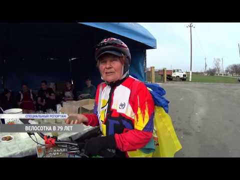 Велосотку покорила самая взрослая спортсменка Анастасия Дойникова ей 79 лет