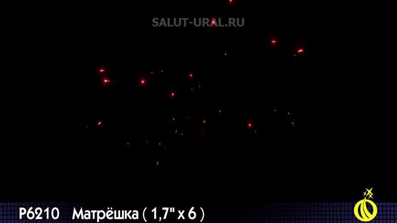 Фестивальные шары Матрешка Р6210