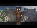 [v-s.mobi]Рэп Баттл - Ярик Лапа vs Фредди Лапа (Freddy Paw vs YarikPawGames).3gp