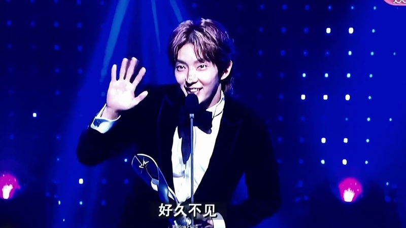 Lee Joon Gi StarHub Night Of Stars Best Male Asian Star Acceptance Speech (TV Version)