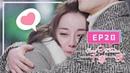Eng Sub 《一千零一夜》第20集 Sweet Dreams EP20 曼荼罗影视出品 欢迎订阅 迪丽热巴 邓 20262