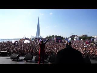 Джиган VK Fest 29.07.2018 LIVE