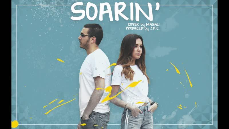 Ziad Abou Chacra Magali - Soarin (Bazzi Cover)