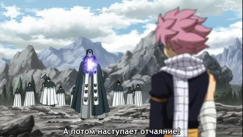 Natsu vs Arlock