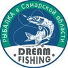 "Рыбалка в Самарской области ""DREAM FISHING"""