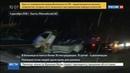 Новости на Россия 24 • Авария в ХМАО: круг подозреваемых расширяется
