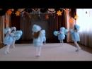 Танец Капельки. Видео Юлии Буговой