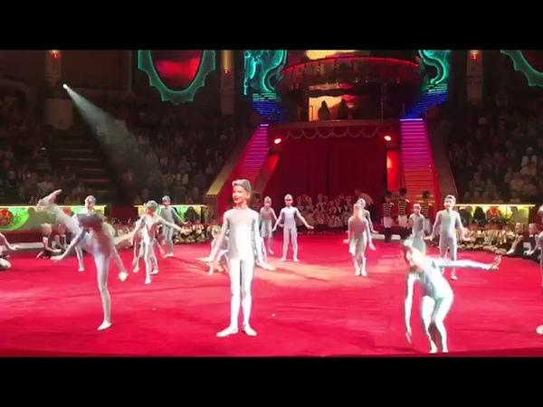 Выступление ЦХГ №1 на День Гимнастики в Цирке Никулина (часть 2)
