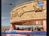 Студентов для участия в международной экспедиции на Халхин-Гол выбрали в Иркутске