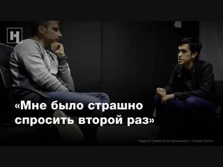 Интервью с одноклассником Крестины Хачатурян