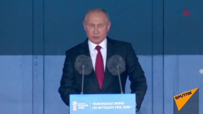 Discursul tinut de Vladimir Putin inaintea inceperii Campionatului Mondial de Fotbal din Rusia.