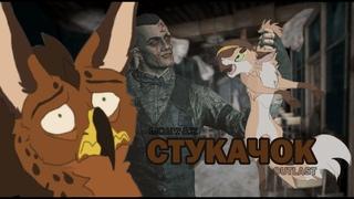 СТУКАЧОК [Outlast + DLC] Funny moments