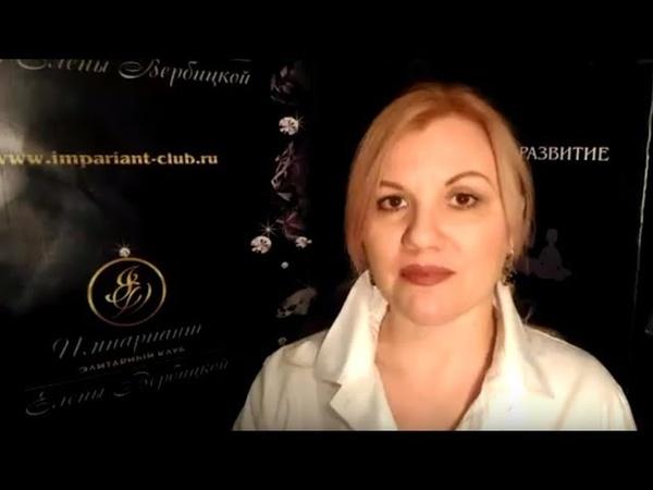 Отзыв на консультацию по астрологии от Вадима Бон
