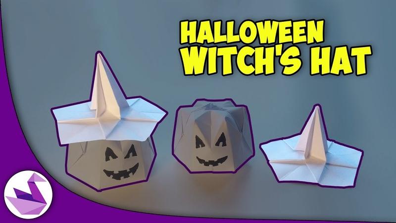 Ведьмина шляпа Оригами Инструкция