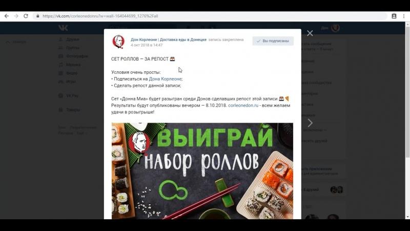 Результаты розыгрыша -- Дона Корлеоне (Corleonedon.ru)