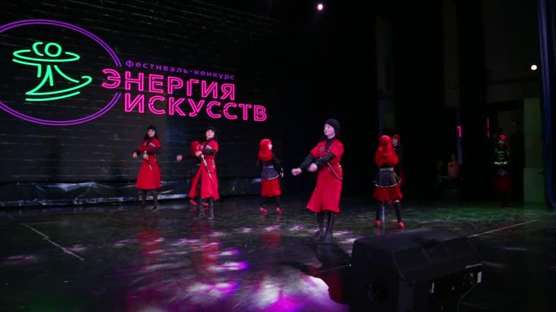 Ансамбль Сафийя/Иорданский танец/Всероссийский фестиваль-конкурс Энергия искусств - 2018