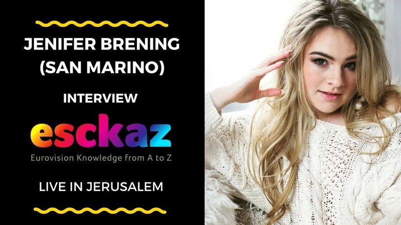ESCKAZ в Тель-Авиве: Интервью с Дженифер Бренинг (Сан-Марино на Евровидении 2018)