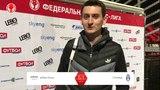 19.04.2018г. Интервью с Арсентьевым Евгением (adidas Group). ФБЛ - 2018 (весна-лето)