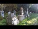 Кладбище альпинистов, Домбай - 24.09.2018
