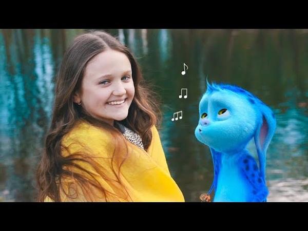 МИР | Ксения Левчик ft. Джинглики | Премьера клипа