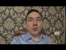Самомотивация как двигаться к цели Как мотивировать себя на успех Примеры самомотивации Евгений Гришечкин