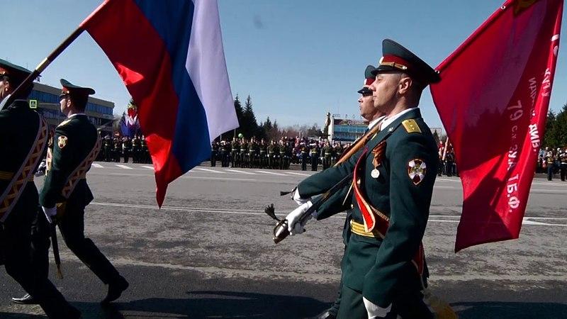Торжественное мероприятие 73 й годовщине Победы в Великой Отечественной войне г Северск