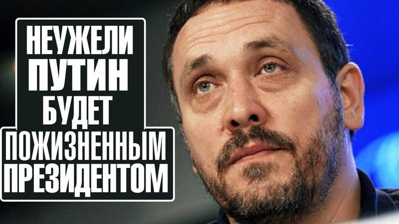 ⚡ Шевченко говорит опасные речи ПОЧЕМУ ВЛАСТЬ ДЕЛАЕТ ЭТИ ОТВРАТИТЕЛЬНЫЕ ШАГИ Путин