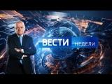 Вести недели с Дмитрием Киселевым от 01.04.18. Сюжет о хайпе блогеров на пожаре в Кемерово