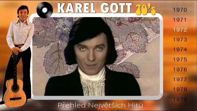 KAREL GOTT ★ Přehled největších hitů 25 ★ (70s)
