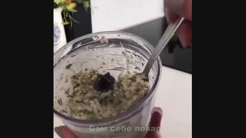 Начинку (грецкий орех и кинзу) можно заправить сметаной (1)