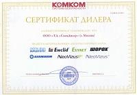 СпецДилер является дилером Digital duplex, Ewclid, Exsnet, Шорох, Germikom, NeoVizus