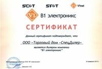 СпецДилер является дилером в поставке брендов SC&T, SF&T, V1net