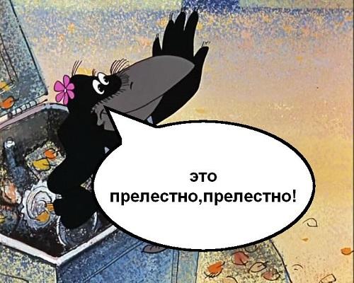 В парламент Беларуси внесен законопроект об освобождении экс-президента от уголовного преследования за действия, совершенные во время пребывания у власти - Цензор.НЕТ 3425