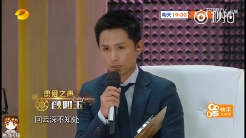 Бянь Цзян - CV Лань Ван Цзи