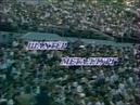 Шахтер 1-0 Металлург. Чемпионат СССР-1991