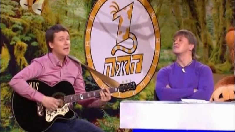 П Ж Т В Песня про Гринпис Отрывок из Уральских пельменей