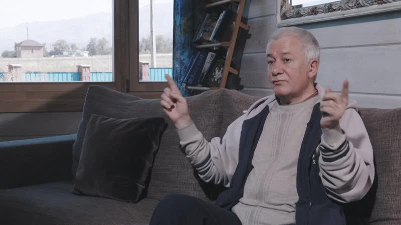 Александр Хакимов - О реинкарнации
