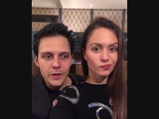 Милош Бикович и Диана Пожарская анонсируют прямой эфир 25 ноября
