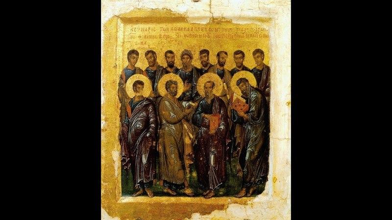 Достоверность Евангелия (Раздел 4) Могли ли Апостолы похитить Тело Иисуса Христа?
