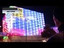 Австрийский студент превратил здание в гигантский кубик Рубика