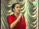Вафирә Гыйззәтуллина Мәңгелек ут 1983