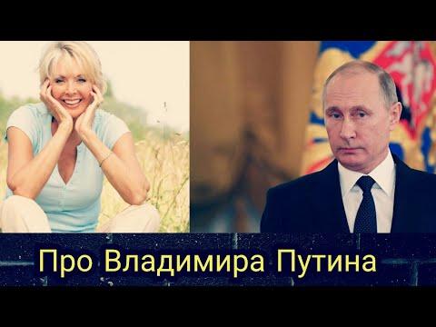 Женщине бог рассказал правду про Путина