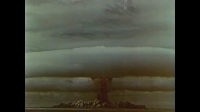 Оружие массового поражения и его поражающие факторы. (1976г.).