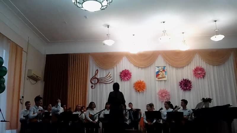 концерт к 23 февраля оркестр народных инструментов музшкола №1 Феодосия