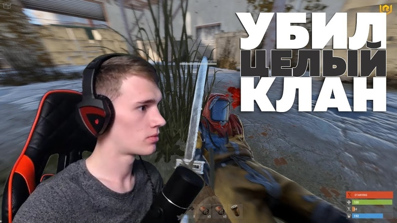МОИ СОСЕДИ - КЛАН НУБОВ. RUST/РАСТ
