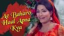 Ae Baharo Haal Apna Kya Lagan 1971 Songs Bindu Nutan Lata Mangeshkar Anand Bakshi Hit