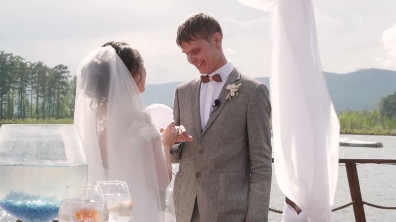 Свадьба Мотоциклиста и Феечки