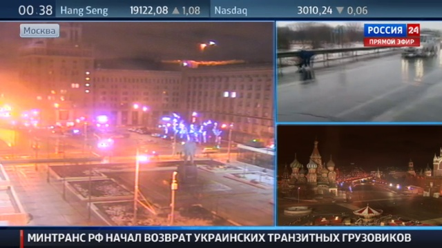Новости на Россия 24 • Ночные заморозки превратят залитую дождем Москву в огромный каток
