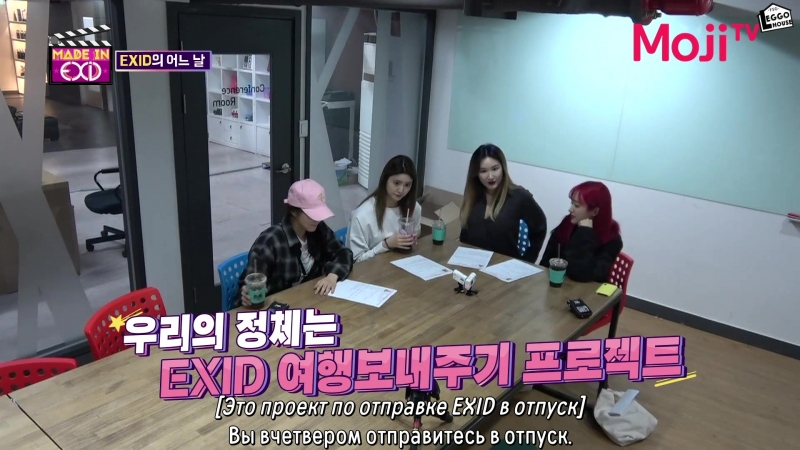 РУС САБ MADE IN EXID ep 1