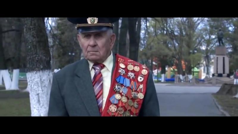 Стихотворение Михаила Кривова - Спасибо деду за Победу